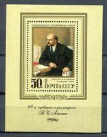 30743) Russia 1978 MNH Lenin S/S Scott #4662
