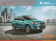 Guangqi (GAC) Mitsubishi Jinxuan ASX car (made in China)__2015 Prospekt Brochure
