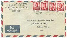 China Hong Kong airmail cover 50c ANNIGONI two pairs to USA 1963