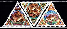 Mint Mongolia Year of the Tiger stamps Set (MNH)