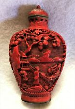 Vintage Red Composite Chinese Snuff Bottle with original spoon.