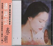 Michelle Pan Yue Yun 潘越雲 春潮 (1991) TAIWAN CD SEALED