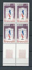 FRANCE - 1973 YT 1777 bloc de 4 - TIMBRES NEUFS** LUXE