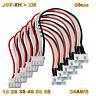 2S 3S 4S 5S 6S Balancer JST-XH Verlängerungskabel Ladekabel Lipo Akku 50cm 24AWG