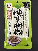 Nagatanien Furikake Japanese Seasoning Yuzu Pepper 30g MADE IN JAPAN