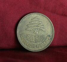 25 Piastres 1952 Lebanon World Coin KM16.1 CedarTree Middle East