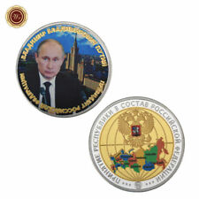 WR Russian Moscow State University Vladimir Putin Silver Coin Collectibles