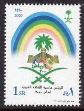 Arabia Saudita estampillada sin montar o nunca montada 2000 SG2003 Ryadh, capital cultural árabe
