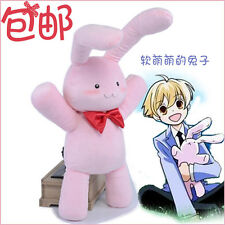 Japan Anime Ouran High School Host Club Cosplay Rabbit Plush Toy Doll