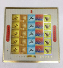 China Macau Macao 2008 Zodiac Rat Full stamp sheetlet MINT MNH