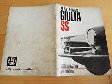 BETRIEBSANLEITUNG manual handbook Alfa Romeo Giulia SS Sprint Speciale 1600 1963
