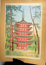Japanese Woodblock Print - KAMEI TOBEI  - DAIGO PAGODA in SUMMER - Uchida