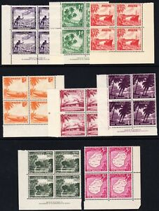 MINT 1954-59 British Nauru Blocks MNH Local Motifs All w/Selvage or Corner