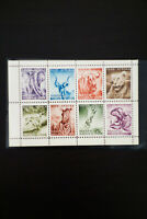South Africa Rare Stamp Sheet