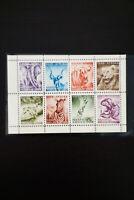 South Africa Rare Stamp Sheet