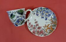 Gien France Tamarin Pattern Cup and Saucer