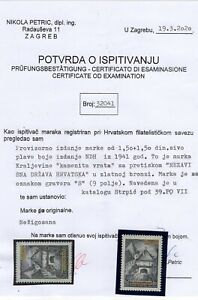 Croatia ww2 1941 - graver sign 'S' MNH - certificated !