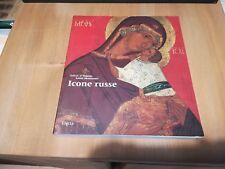AA.VV. - Icone russe - Electa - Prima edizione 1999