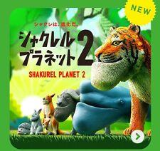 Takara Tomy Panda's ana Shakurel Planet Part2 Wild Animal Completed Set 6pcs
