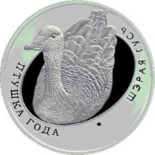 Belarus / Weißrussland - 10 Rubles Greylag Goose