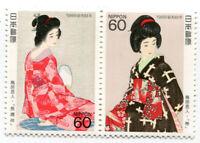 JAPAN NIPPON STAMP JAPANESE WOMAN in KIMONO SET 2 V.