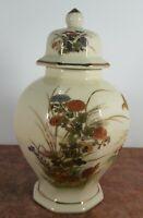 "Otagiri Japan 8"" Covered Ginger Jar Quails Autumn Colors Oriental Asian Urn Bird"