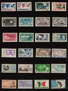 24 Mexico Airmail Air Post Stamps - Mixed Lot of MNH, MH & Used: 1954-60