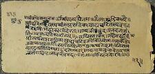 INDIA VERY OLD INTERESTING COMPLETE SANSKRIT MANUSCRIPT, 52 LEAVES-104 PAGES.