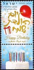 ISRAEL 2019 - HAPPY BIRTHDAY - NVI GREETING STAMP WITH A TAB - MNH