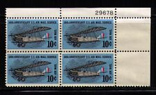 US USA Sc# C74 MNH FVF PLATE# BLOCK   Curtiss Jenny Biplane Air Mail Service