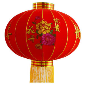 Chinese Round Big Red Lantern Flocking Cloth Spring Festival New Year Decoration