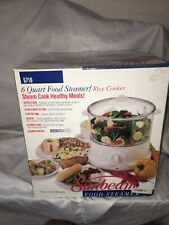 SUNBEAM ELECTRIC FOOD STEAMER MODEL 5710