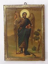 Saint JOHN Forerunner Antique Greek Orthodox Print Icon on Wood Tin Frame + Glas