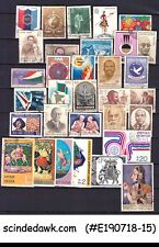 INDIA - 1973 SELECTED STAMPS - 32V - USED