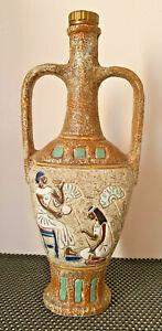 Antique Bottle Ceramic KLEM Garnier France Deco Egypt Deco Collection