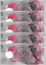 LOT, Maldives 5 Rufiyaa (10.05.2017) pA26 x 5 PCS UNC