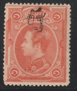 Thailand   1889   Sc #19   MLH   OG   (7002-6)