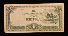 One Pound Note   Japanese Government  WWII note