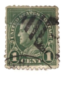 Rare One Cent Benjamin Franklin Stamp