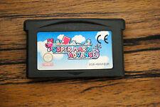 Jeu SUPER MARIO ADVANCE sur Nintendo Game boy Advance GBA