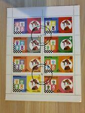 Staffa Scotland 1976 Cinderella scouts mini sheet CTO