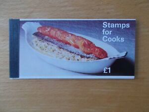 GB QEII ZP1a Stamps for Cooks Prestige Booklet Complete (1st Ever) Cat £13 U/M