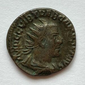 Roman Empire: Trebonianus Gallus, 251-253 AD, AE Antoninianus - Mars