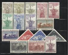 ESPAÑA. Año: 1930. Tema: DESCUBRIMIENTO DE AMERICA.