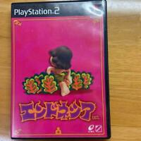 PS2 Endonesia ENIX Playstation 2 Japan Import Game