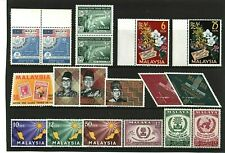 MALAYA - 1958 to 1969 COLLECTION OF 18 STAMPS IN SETS & SINGLES MINT NOT HINGED