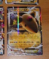 POKEMON JAPANESE RARE CARD HOLO CARTE Ampharos EX XY7 027/081 RR 1ED JAPAN **