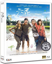 At Cafe 6 Region A Blu-ray Taiwan Movie English Subtitled New Sealed 六弄咖啡館