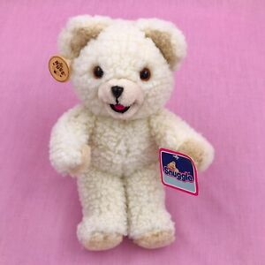 """Vintage Snuggle Bear Plush With Tags 10"""" 1986 Russ 80s Toy Lever Brothers"""