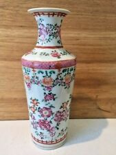 "Antiques, Asian Antiques, Porcelain, Vase, ""Qing"" or Republic, 1890-1930,China"